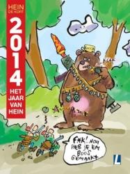 2014 Het jaar van Hein # SC-uitgave