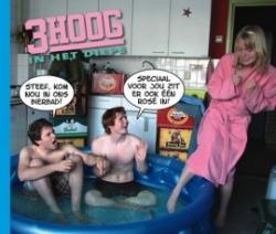 3 Hoog # SC02 In het diepe