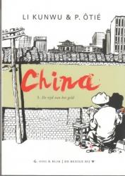 China # SC03 De tijd van het geld