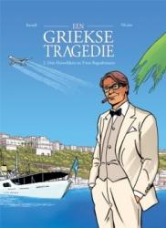 Griekse tragedie, een # HC02 Drie huwelijken en twee begrafeniss