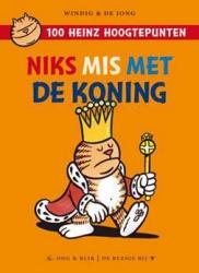 Heinz Specials # Niks mis met de Koning