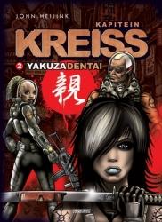 Kapitein Kreiss # SC02 Yakuza Dentai